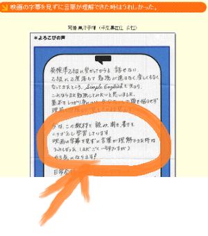 英語酒井01 - コピー.png